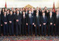 Maroc : qui sont les ministres appelés à céder leurs sièges de députés ?