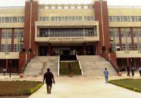 Congo : Annonce de grève à l'Université Marien Ngouabi