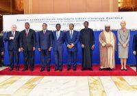 CEMAC : Les dossiers qui attendent les chefs d'Etat au Sommet extraordinaire à Ndjamena