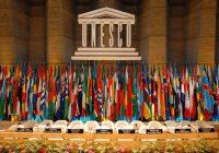 Les Etats-Unis et Israël quittent l'Unesco
