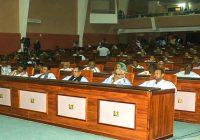 Mauritanie : une loi anti-discrimination controversée