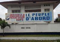RDC : L'UDPS annonce son congrès extraordinaire pour fin février 2018