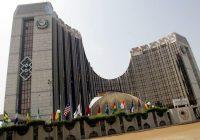 La Mauritanie veut intégrer la CEDEAO