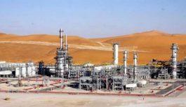Sénégal-Mauritanie : l'accord sur le gaz critiqué par l'opposition à Dakar